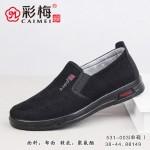 531-003 黑 舒适休闲中老年男单鞋