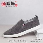 301-104 深灰 时尚潮流舒适男单鞋