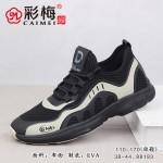 110-170 米 时尚舒适运动风男单鞋