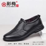 386-073 黑 商务潮流舒适男单鞋