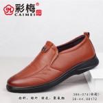 386-074 黄棕 商务潮流舒适男单鞋